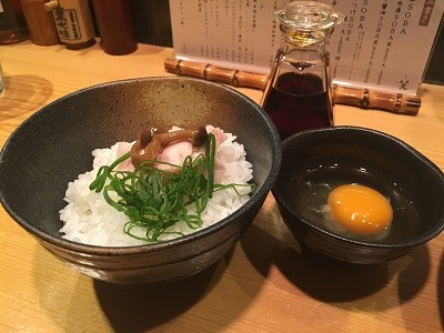 Rice with raw egg : 280JPY