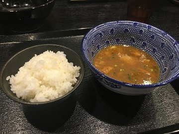 Kare-hen Rice (Special curry rice of this shop)